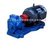 高溫油泵,ZYB重油泵,ZYB齒輪泵