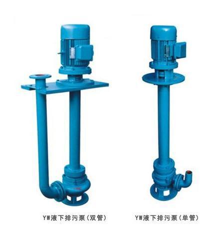 无堵塞液下排污泵 自吸式无堵塞排污泵 不锈钢液下排污泵