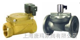 水用电磁阀 自吸泵用电磁阀  液用电磁阀 水电磁阀 水用减压阀