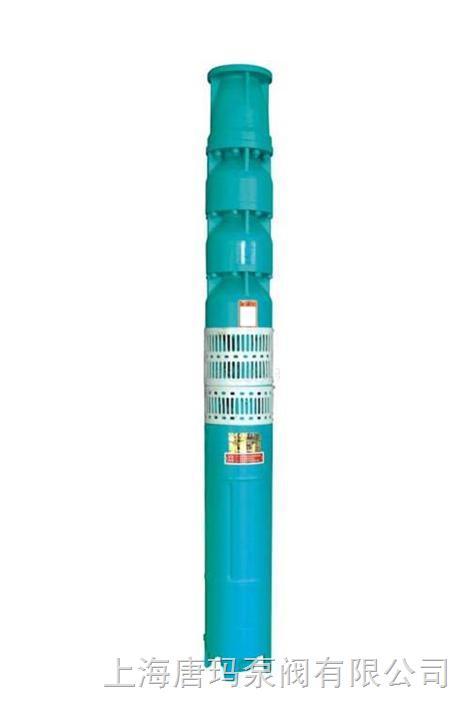 深井潛水泵 不銹鋼潛水泵 上海潛水泵 深井泵