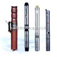 供应QJ深井潜水电泵