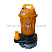 兴农牌电泵QDX1.5-17-0.37
