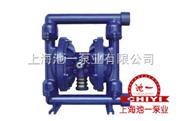 上海池一泵业专业生产QBY型不锈钢气动隔膜泵,QBY-100隔膜泵生产厂家