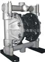 QBK-25-QBK-25氣動隔膜泵