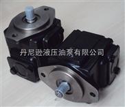 直销美国Denison丹尼逊T6CC叶片泵 denison叶片泵