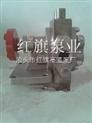 小流量不锈钢齿轮泵,KCB55小流量不锈钢泵