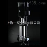 QDLF16-60多級不銹鋼離心泵