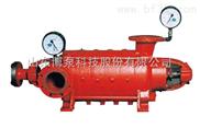 博泵 山泉 淄博XBD-DL DA1 ISGXBD 消防泵 博山水泵 淄博