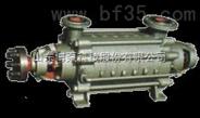 锅炉给水泵 博山水泵 博泵科技 中国泵业名称