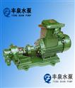 2CY齿轮油泵|齿轮式润滑泵