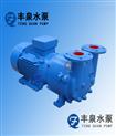 江西SKA型直聯水環式真空泵