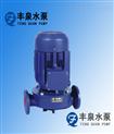 海南SG型管道热水增压泵