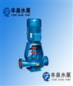 广东ISGB便拆式管道离心泵
