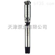多级高扬程潜水泵,矿用高扬程潜水泵