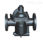 ER25差壓復閥鐘型浮子式蒸汽疏水閥