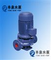 南京IHG立式化工管道离心泵