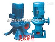 排污泵,LW直立式排污泵,立式排污泵,不锈钢直立式排污泵