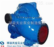 卧式S型单级双吸卧式中开离心泵S单级卧式双吸中开泵