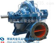 SM型单级双吸离心泵价格SM单级双吸式离心泵厂家
