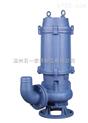 QW清水无堵塞排污泵