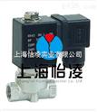 直動式不銹鋼氣、液微型電磁閥2W-050-08系列