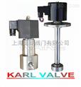 进口低温电磁阀  进口低温液氮电磁阀  进口低温带接管电磁阀