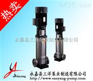 多级泵厂家,不锈钢耐腐蚀多级泵,立式多级离心泵,永嘉多级泵