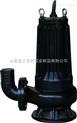 供应WQK8-12QGWQK潜水排污泵 立式排污泵 潜水排污泵