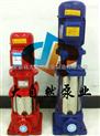 供应50GDL18-15单吸多级离心泵 耐腐蚀多级离心泵 不锈钢立式多级离心泵