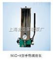 sgz-8手动干油泵