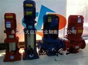 供应40GDL6-12立式高压多级泵 次高压多级泵 南方多级泵