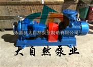 供应IH50-32-250B不锈钢卧式离心泵 不锈钢耐腐蚀离心泵 不锈钢离心泵