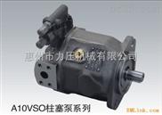 REXROTH液压泵配件 REXROTH柱塞泵维修 压力泵 德马格注塑机油泵