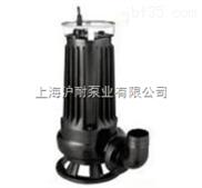 排污泵,切割式潜水排污泵