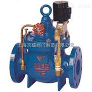 水力电动控制阀;水力控制阀系列