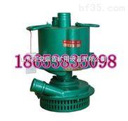 FWQB70-30-FWQB70-30风动涡轮潜水泵