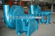 供應MFU型耐腐耐磨沙漿泵