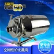 不銹鋼衛生級離心泵,飲料泵,牛奶泵,進料泵,衛生泵,壓力泵
