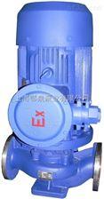 IHG立式不锈钢防爆离心泵