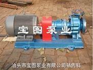 如何檢測移動式自吸滑片泵.污泥泵.節能導熱油泵找泊頭寶圖