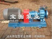 三螺杆保温泵.立式导热油泵.流量泵--泊头宝图