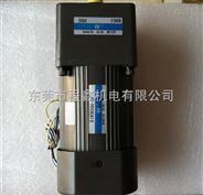 25W万鑫微型调速减速电机