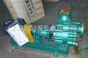 氟塑料自吸泵規格齊全_80FZB-30L