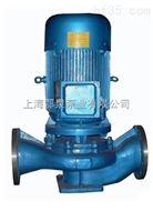 ISGD立式低噪音离心泵ISGD型低转速管道离心泵