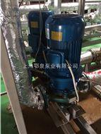GRG單級單吸立式高溫管道泵