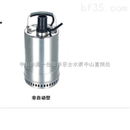 超前牌QDN1.5-4.5-0.08单相家用不锈钢潜水泵