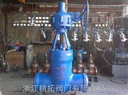 Z61H-100高壓焊接電站閘閥