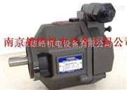 AR16-FR01C-20热卖真品正货油研柱塞泵