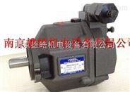 AR16-FR01C-20熱賣真品正貨油研柱塞泵