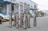 316不锈钢海水泵供应
